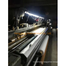 Somet Sm92 380cm Rapier Loom Year 1988 with Staubli 2212 Dobby Cheap Machine for Sale in China