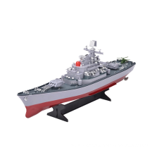 Volantex Remote Control Simulation warship Bismarck battleship
