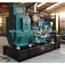 16KW-500KW deutz generator with silenced box