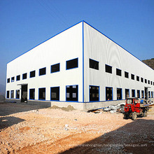 Beautiful Prefabricated Steel Structure Workshop/Warehouse