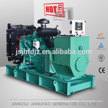 2015 best selling 70kw electric generator price