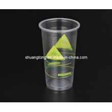 700ml PP Cup
