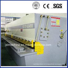 Гидравлическая машина для резки гильотин с ЧПУ (QC12Y-6X4000)