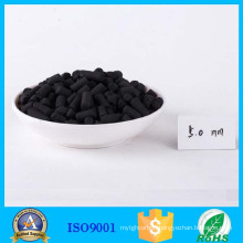 China wholesalers activated carbon air purifier for absorption column