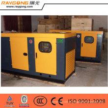 Stiller Dieselgenerator 240KW 300KVA