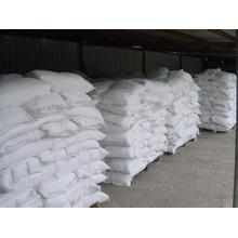 The Biggest Supplier for Lithium Hydroxide Monohydrate Prices