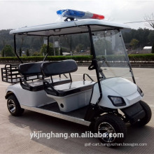 Cheap 4 seats cop golf cart with cargo box from China for sale