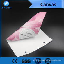 """Professional Fine Art Photo Inkjet Printing 24"""" x 50m 280gsm cotton canvas for Pigment Inks Printing"""
