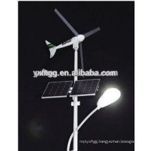 Solar energy street light poles with manufacturer