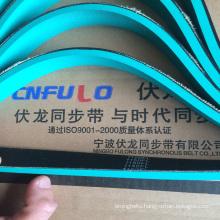 Flat Belt, Timing Belt, Green Color, 1150fl