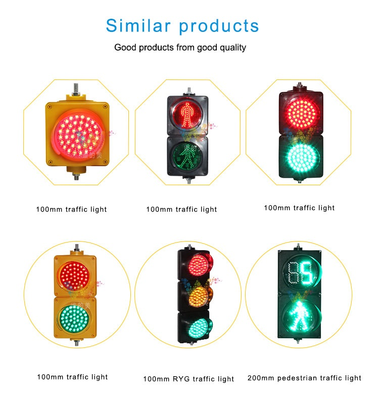 traffic light controller remote