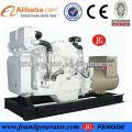 BV,CCS approved heat exchanger 150kva marine diesel generator sale
