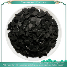 Hot Sale Granular Carbon Activated with Nut Shell Materials