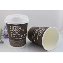 8oz 12oz 16oz Double Wall Paper Coffee Cups