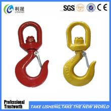 G80 Swivel Self-Locking Safety Hook with Latch