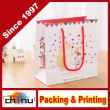 Papier Geschenk Tasche / Kunst Papiertüte / White Paper Bag (210132)