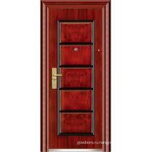 Защитные двери стали (WX-S-157)