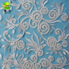 2020 new arrival 3d bridal beads lace fabric
