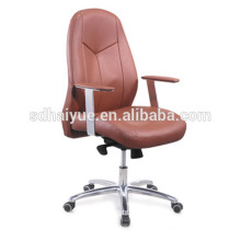2017 Haiyue Furniture Best selling Leather chair Adjustable Height Armrest office chair manager chair