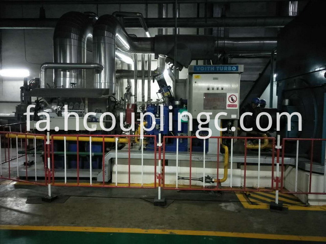 Thermal Power Plant Coupling