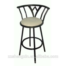 Leisure Metal Bar Stool Backrest for Sale
