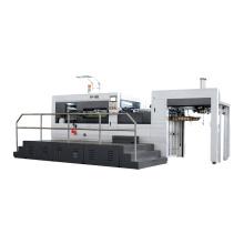 Automatic Lead Edge Flat Bed Corrugated Paper Die Cutting Machine