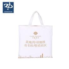 Big Straps Pure Canvas Cotton Bag