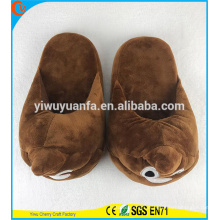 Hot Sell Novelty Design Loud Laughing Plush Emoji Slipper without Heel