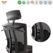 $49.99 Ergonomic High-Back Ultra Computer Office Chair with Suit Hanger (HY-6206)