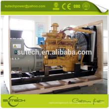 Auf Lager! SC9D310D2 200kw / 250 Kva Shangchai Dongfeng diesel generator set