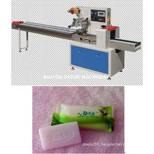 Hotel Soap/Toilet Soap Flow Packing/Packaging Machine