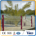 Порошок PVC 4мм Проволока сетка Заборная,gradil nylofor 3D,в 3D складной проволока сетка заборная