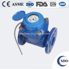 XDO-PDRRWM-50-300 hot sale large diameter photoelectric remote reading flange water meter