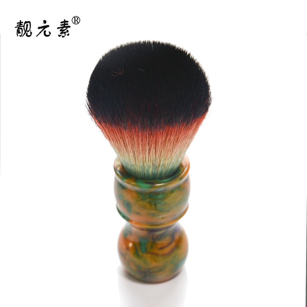 Best Badger Beard Brush