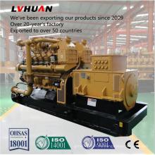 Generador de gas natural 500kw de China con metano, biogás GNL, GNC
