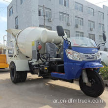 Dongfeng 2CBM Concrete Mixer Three Wheeler Vehicle