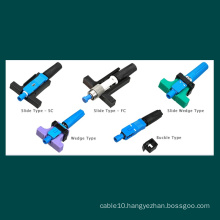 FTTX FTTH Fiber Optic Quick Connector