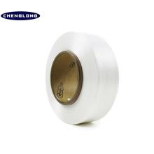 alta elasticidad 15D 20D hilo de lycra para tejer