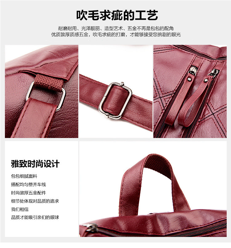 lady double shoulder bags s1812 (5)