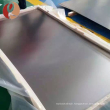 surgery titanium plate/titanium cervical plate/bs2 ta11 titanium plate 10mm