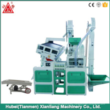 Newest design auto rice milling machine for mill rice