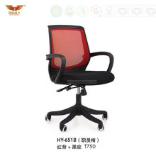 Cheap Comfortable Red Back Mesh Office Computer Task Chair (HY-651B)
