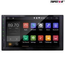 Lecteur MP5 double DIN 2DIN double version avec système Android Tsin-2026-1