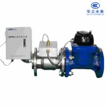 Medidor de água em massa de leitura remota sem fio GPRS (LXSIC-40CA ~ LXSIC-200CA)