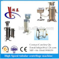 Veterinary Blood Equipment with Good Separation Effect and High Performance