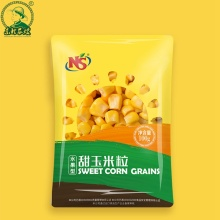 grãos de milho doce para venda