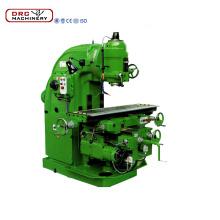 Horizontal lifting table milling machine X6132 Multifunctional vertical and horizontal milling machine