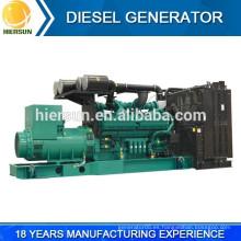 Generador de alto voltaje de la salida 380V / 400V de la venta directa de la fábrica profesional de la salida grande
