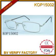Горячая продажа простые оптические очки для детей (KOP15002)