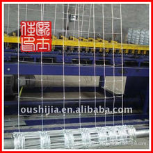 High-quality Farm wowen wire mesh fence/animal wire mesh fence(manufacture)